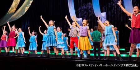 岡山子ども未来ミュージカル|上演台本/演出/AP他